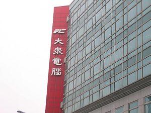 FICG CEMS Headquarter in Taiwan